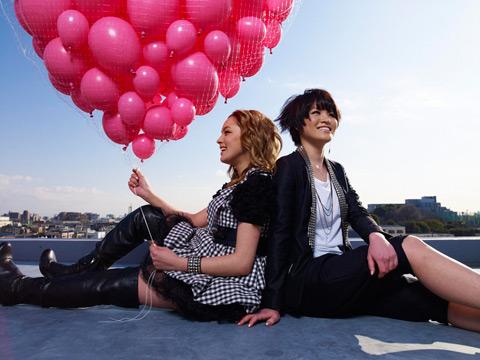 Love, promovendo o single Watashi Au Mono